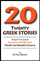 Twenty Greek Stories