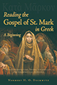 Reading the Gospel of St Mark in Greek: A Beginning