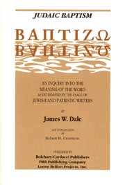 Baptizo: Judaic Baptism: An Inquiry into the Meaning of the Word